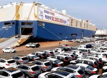 Ogun car dealers lament over high custom charges of car importation