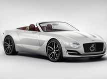 Future design preview – Bentley set to unveil its all-new concept in July