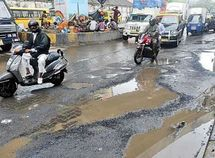Lagos Govt will release emergency hotlines for potholes and quick road repairs