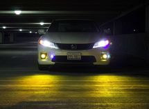How to distinguish fog lights & daytime running lights?