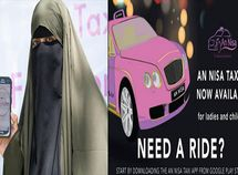 Kenyan An-Nisa taxi haling service only carries children & women with 100% female drivers