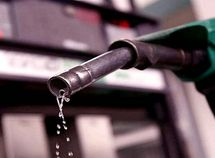 Coronavirus: Open market price of petrol drops to ₦114.53 per litre