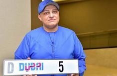 Abu Dhabi man acquires N4.2 billion car plate number