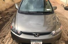 Honda Civic 2006 1.8 Coupe DX Gray for sale