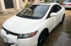 Honda Civic 2006 1.8 Coupe DX White for sale