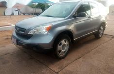 Grey/silver 2007 Honda CR-V suv / crossover automatic at mileage 59,400 for sale