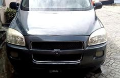 Best priced used 2005 Chevrolet Uplander suv / crossover automatic