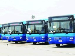 BRT reduces 5% of current flat rate of bus fare