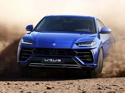Lamborghini reveals its first super SUV - the Lamborghini Urus 2019