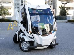 Japanese foldable car can park in small space