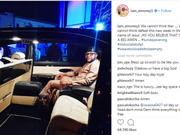 Photos of E-money's $500K Maybach. Easy Money should we call him?