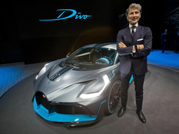 Bugatti Divo uncovered at 2018 Paris Motor Show, ready to wow any fan of speed