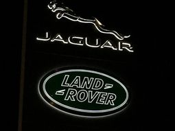 Jaguar Land Rover announces ₦70,000 worth rebates to customers, partners with Coscharis Motors!