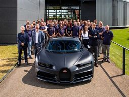 Bugatti celebrates the making of the 200th Bugatti Chiron