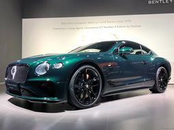 Take a close look at Bentley Continental GT Number 9 Edition!