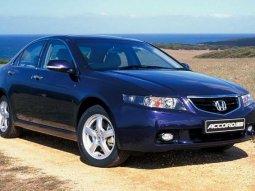Honda Accord End of Discussion (2003-05) vs Honda Accord Discussion Continues (2006-07)