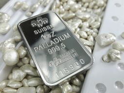 World's most precious Metal, Palladium, used in making Catalytic Converters, a very valuable item for car thieves now