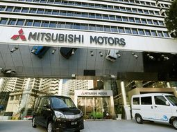 Mitsubishi Motors Nigeria Opens two new Lagos Service centers