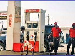 Federal Government increases petrol pump price to ₦143 per litre