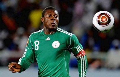 Yakubu Aiyegbeni cars: is he among the richest African footballers?