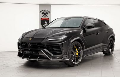 Kanye West gifts Lamborghini Urus to former manager Monopoly on his Bday