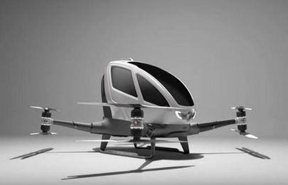 Flying cars: everything you ever wondered about