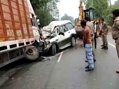 14 people, including 6 children, killed in an auto accident in UP's Pratapgarh
