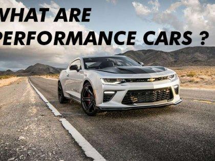What are performance cars? Are performance cars & sports cars the same?