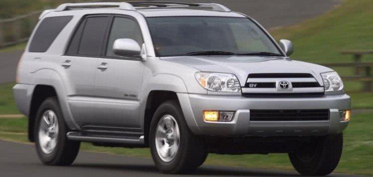 Toyota 4Runner 2005 model: Price in Nigeria, Interior, Owners manual & More